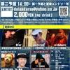 【エントリーMC公開】大学生ラップ選手権2017第一予選