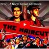 【悪いのは北朝鮮だけなのか?】興味深い動画を見つけたので紹介します【The Haircut】