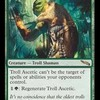 好きなカードを紹介していく。第八十一回「トロールの苦行者」
