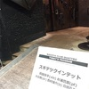 2015年5月21日 名古屋クラブクアトロ 「スギテツクインテットツアー2015 」