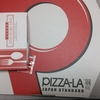 仕事納めに浮かれて出前館でピザを宅配してもらった(*´▽`*)。