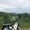 定光寺と東谷山