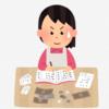 【50歳独り暮らし】12月の支出