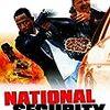 映画「National Security ナショナル・セキュリティ」を観た