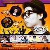 10/22(sun)ナイフレ!!!@渋谷R-Lounge