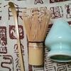 【中国人へのお土産】「日本茶道スターターキット」とは?