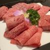 花牛(はなぎゅう) 仙台 | 高級焼肉を堪能しました【仙台牛】