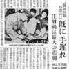 日本人がコロナワクチン接種に尻込みするのはアメリカのせい。
