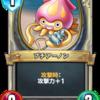 カードゲーム用語 アグロ