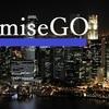 【仮想通貨】OMG(OmiseGO:オミセゴー)の特徴・将来性を紹介|タイで展開してる盤石なコイン