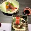大阪・箕面『芦屋荘』で和食のコースを