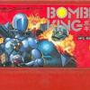 ボンバーキングのゲームと攻略本とサウンドトラック プレミアソフトランキング