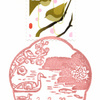 【風景印】田園調布郵便局(2020.2.29押印)