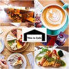【オススメ5店】焼津・藤枝・掛川(静岡)にあるコーヒーが人気のお店