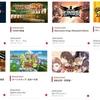 本日3月8日配信のNintendo Switchダウンロード専用ソフトは7本!『おしゃべり!ホリジョ!』『HANDY麻雀』など!