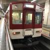 近鉄南大阪線の大阪阿部野橋駅にて撮影した6413系です!