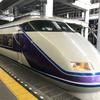 東武鉄道で行く日光旅行 〜 2017年11月日光日帰り旅行1
