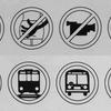 L'Arc-en-Cielライブは半裸OK対面座位NGボンバーマン禁止