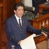 韓国が反対するなら憲法9条改正は行うべき