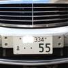 【車】ナンバープレートにまつわる数字の話【希望ナンバー】
