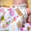 074: ベビー用品購入 オススメ UK妊婦生活 予定日まであと27日