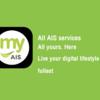 AISのインターネットパッケージ(6ヶ月プラン)を申し込もうとしたら倍に値上がっていたので12ヶ月プランに変更!