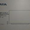 LCD-M4K431XDBがスリープからの復帰に失敗する件