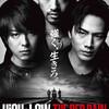 日本離れしたアクション映画「HIGH&LOW THE RED RAIN」(2016)