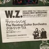 "2.10 WATUSI ZOMBIE ""W.Z."" Release Party!! 『OSAKA NEXT REVOLUTION』 /心斎橋Pangea"