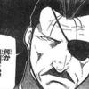 ルノー幹部「日本でクーデター」=西川社長は「ブルータス」-ゴーン氏逮捕で仏紙