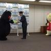 くまモン  福井県庁を訪問