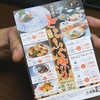 木曽路『とらふぐ祭り』が始まるよ。湊川店・ハーバーランド店がお気に入りです。in 神戸・三宮・元町 VLOG#65