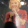 2020年1月15日(水) Girl's UP!!! ~新春アコースティックスペシャル~ @Shibuya eggman 【修行1日目】