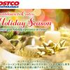 コストコのメルマガの年末・年始特別編(Countdown to Costco Holiday Season)がきました!