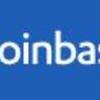 米Coinbace(コインベース)取引所、新たに5つの仮想通貨を追加予定も疑問の声