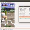 ubuntu初心者がAvidemuxをインストールする方法