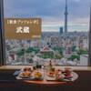 【朝食ブッフェ】洗練されたお洒落な都会のブッフェ♡「スカイグリルブッフェ武蔵」で美味しい朝食を堪能してきた【レポ】