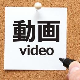 新卒採用で導入が進む動画選考とは?自己PR動画のコツと注意点