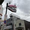 飛田新地と松島新地をハシゴしたので日記にしました