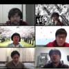 Kanazawa.rb meetup #92 に参加しました #kzrb