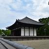 興福寺 東金堂/聖武天皇は叔母であった女帝の元正天皇のために建立しました。平癒のための祈りの場でした。