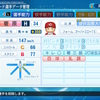 パワプロ2021 BC滋賀 Ver 2.0 選手たち パワナンバー①