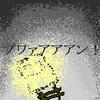 カードライバー レイドライヴァー!! /◇○☆/1