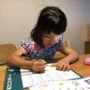 子供の国語力もアップする!親子でお手紙交換のススメ。
