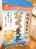 【はくばく】我が家の麦茶を今年夏から「香ばし麦茶」に切り替えました&札幌対甲府戦