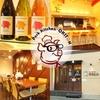 【オススメ5店】江坂・西中島・新大阪・十三(大阪)にある豚肉料理が人気のお店