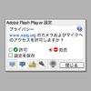 WebSocketを使ってなんちゃってビデオチャットを作ってみた その2