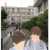 【男子限定! 私立中学はどこを目指すべきか?私立中学校比較 東海中学編 大学進学実績等から分析します。】