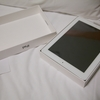 I came back to Japan to buy a new iPad?