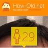 今日の顔年齢測定 32日目